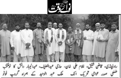 تحریک منہاج القرآن Minhaj-ul-Quran  Print Media Coverage پرنٹ میڈیا کوریج Daily Nawaiwaqt Page 5