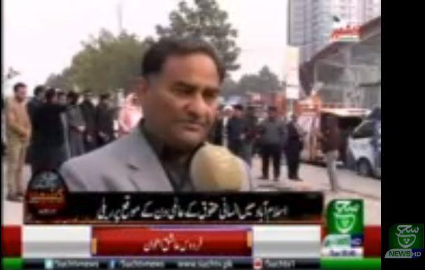 Pakistan Awami Tehreek  Print Media Coverage Suchg News Kashmir Issue