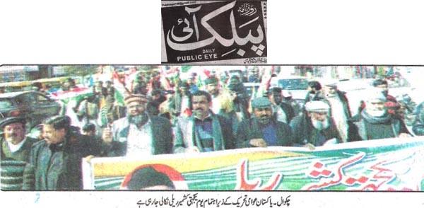 Pakistan Awami Tehreek  Print Media Coverage Daily Public Eye Page 2 (Chakwal)