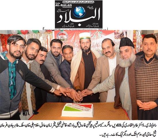Minhaj-ul-Quran  Print Media Coverage Daily Albalad Page 2