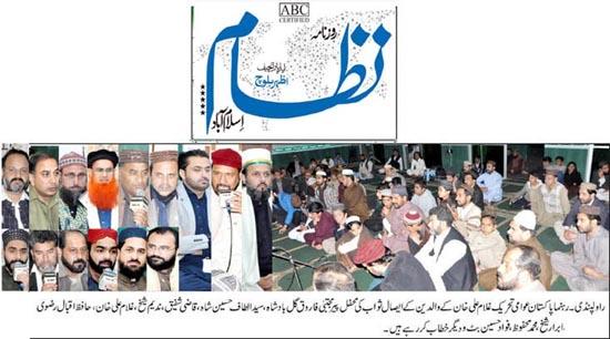 Pakistan Awami Tehreek  Print Media Coverage Daily Nizam Page 2