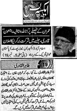 Pakistan Awami Tehreek  Print Media Coverage Daily Eexpress