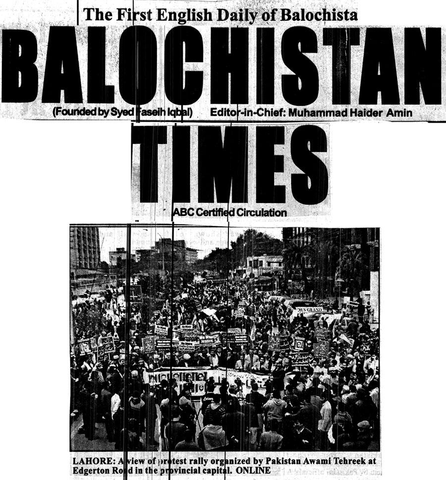 Pakistan Awami Tehreek  Print Media Coverage Daily Balochistan Times