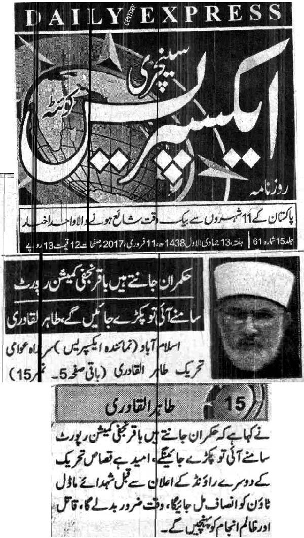 Mustafavi Student Movement Print Media Coverage Daily Express Quetta