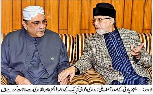 Minhaj-ul-Quran  Print Media CoverageJang-Front-Page