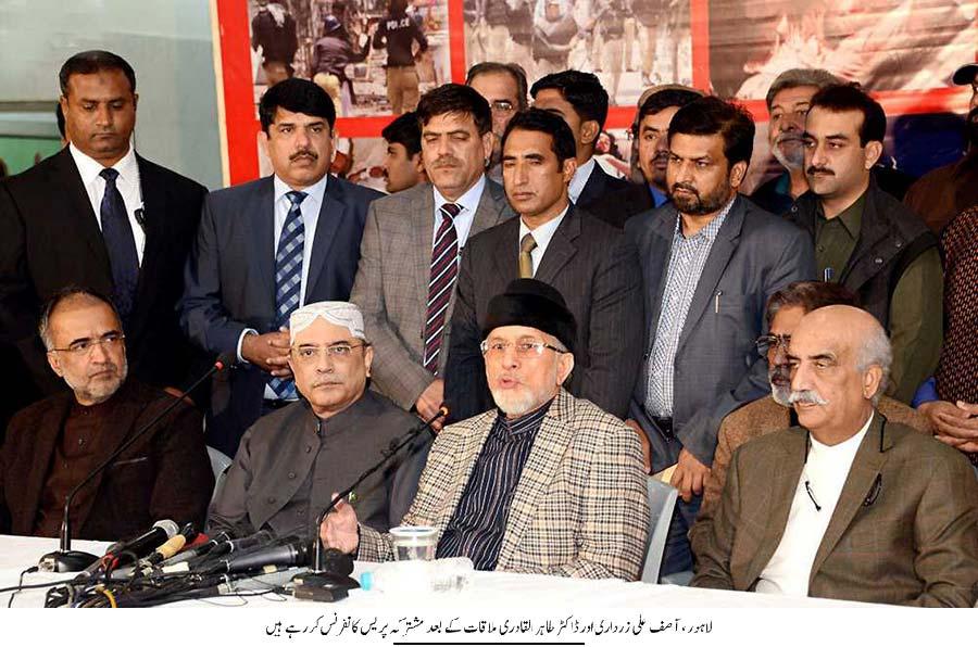 Minhaj-ul-Quran  Print Media CoverageMashriq Front-Page