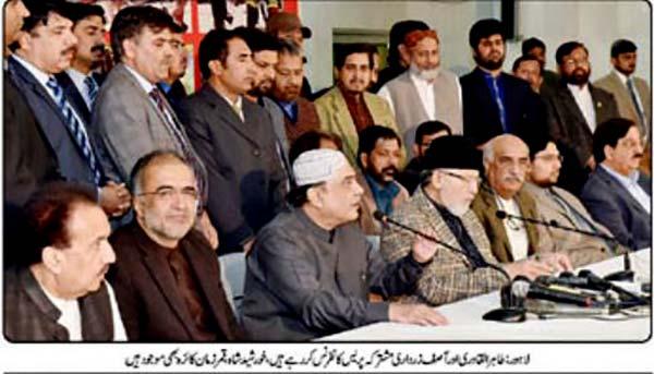 Minhaj-ul-Quran  Print Media CoverageNai-Baat-Front-Page