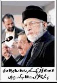 Minhaj-ul-Quran  Print Media CoverageBakhabar-Back Page