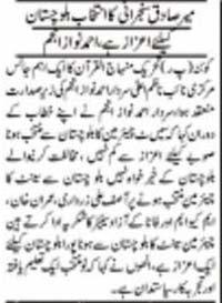 Mustafavi Student Movement Print Media Coverage Mashriq-Page 2