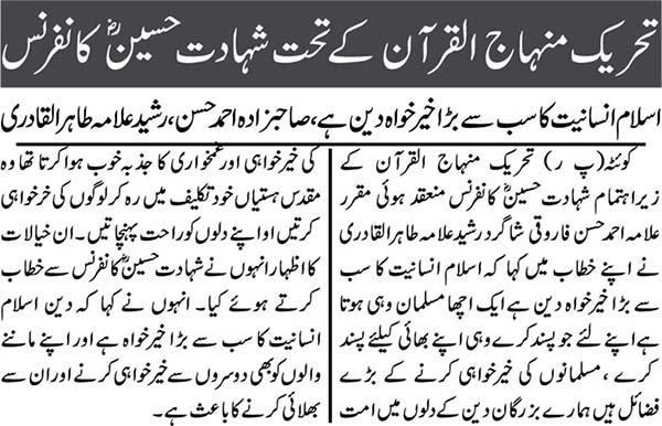 Pakistan Awami Tehreek  Print Media Coverage 92 News-Page-2