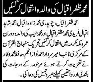 Minhaj-ul-Quran  Print Media Coverage Daily-Express-Page-4