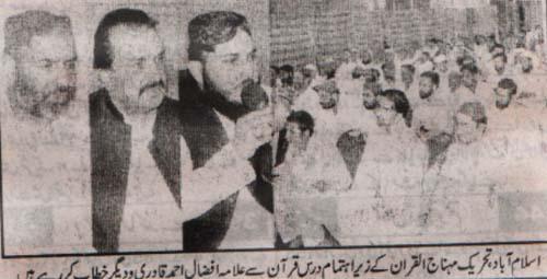 Minhaj-ul-Quran  Print Media CoverageDaily Alsharq islamabad