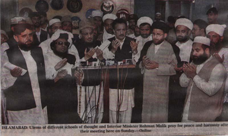 Minhaj-ul-Quran  Print Media Coverage Dawn