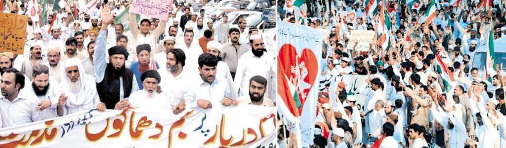 Minhaj-ul-Quran  Print Media Coverage Daily Express Islamabad