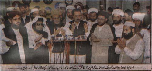 Minhaj-ul-Quran  Print Media Coverage Daily Jang Rawalpindi