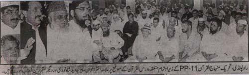 Minhaj-ul-Quran  Print Media CoverageDaily Khabrian Rawalpindi
