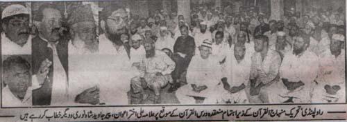 Minhaj-ul-Quran  Print Media CoverageDaily Nawaiwaqt Rawalpindi