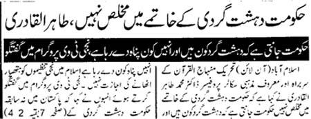 Minhaj-ul-Quran  Print Media CoverageDaily Musalman Islamabad