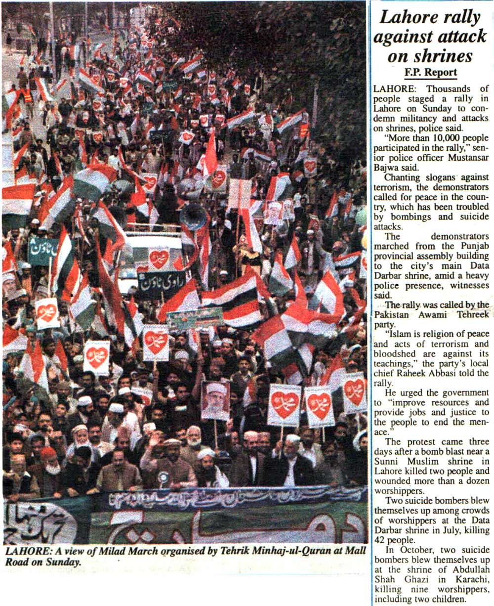 Minhaj-ul-Quran  Print Media CoverageDaily The Frontier Post