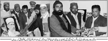 Minhaj-ul-Quran  Print Media CoverageDaily Jinnah Islamabad, Rawalpindi