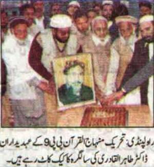 Minhaj-ul-Quran  Print Media Coverage Daily Khabrain