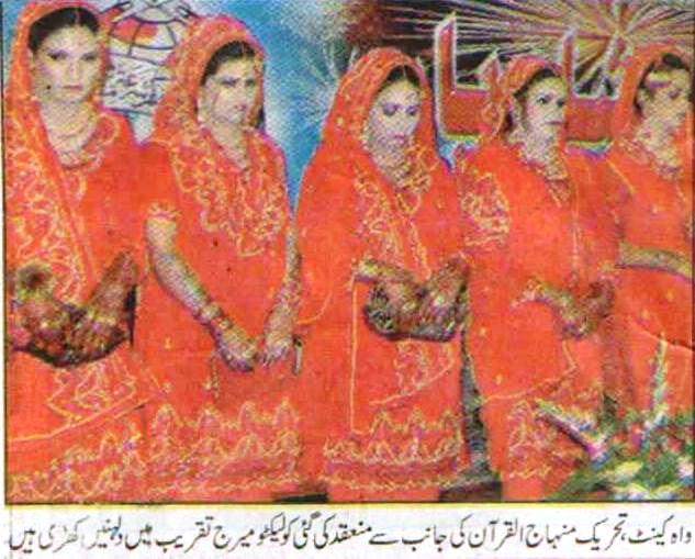 Minhaj-ul-Quran  Print Media Coverage Daily Sahafat