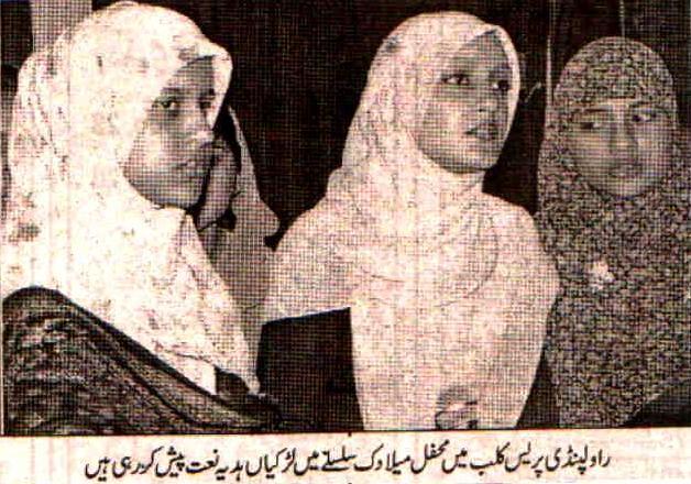 Minhaj-ul-Quran  Print Media CoverageDaily Dopehr