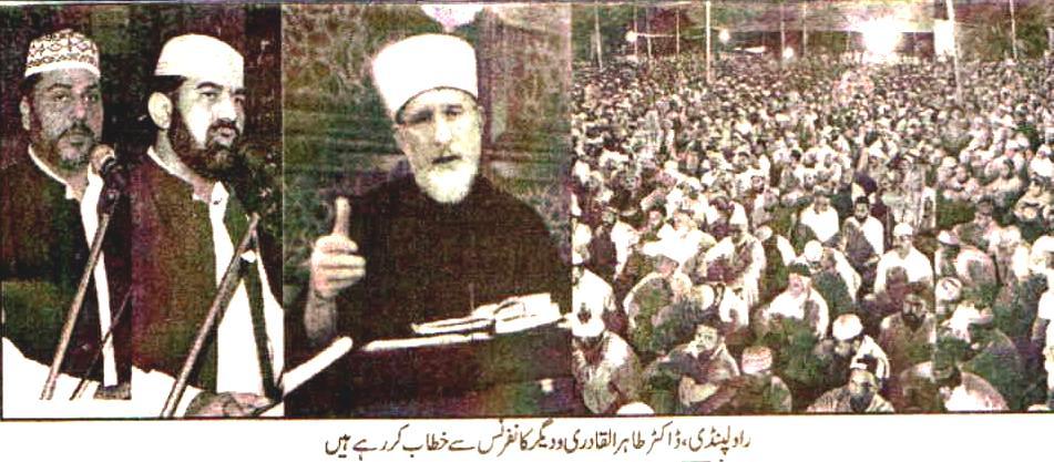 Minhaj-ul-Quran  Print Media Coverage Daily Taseer