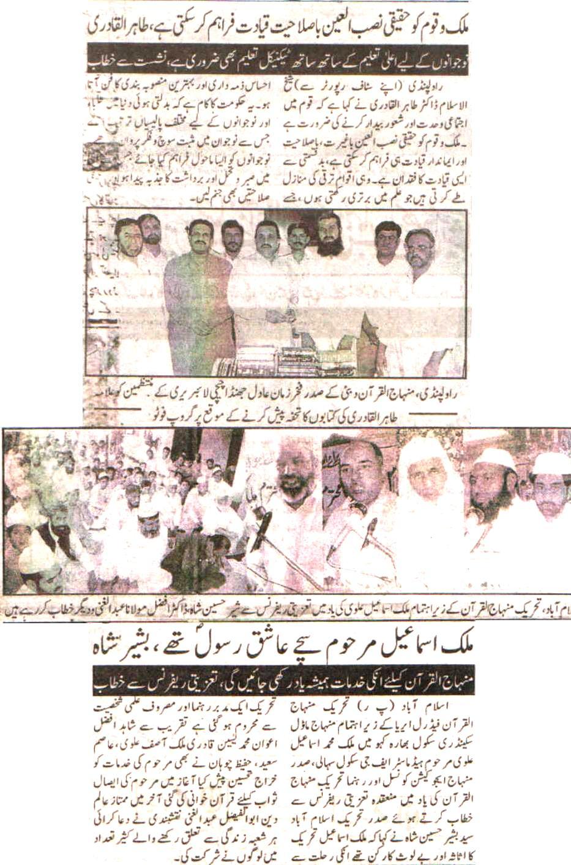 Pakistan Awami Tehreek  Print Media Coverage Daily Azkar