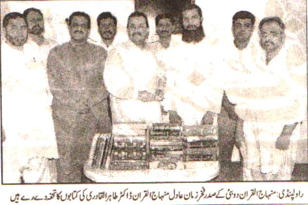 Pakistan Awami Tehreek  Print Media Coverage Daily Business Times