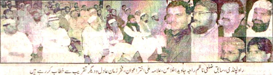 تحریک منہاج القرآن Minhaj-ul-Quran  Print Media Coverage پرنٹ میڈیا کوریج Daily Universal