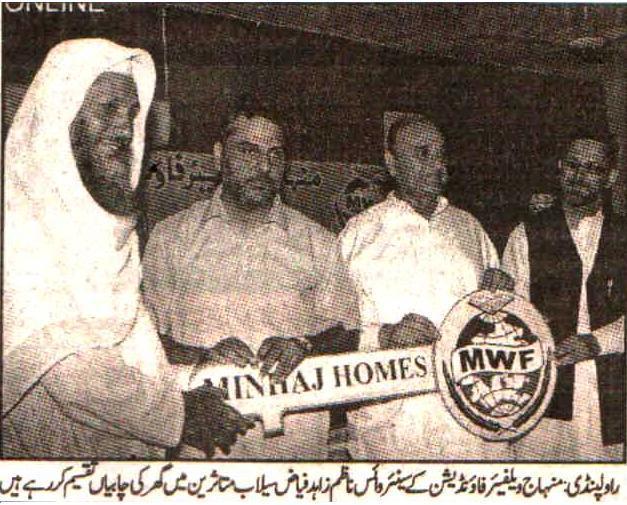 تحریک منہاج القرآن Minhaj-ul-Quran  Print Media Coverage پرنٹ میڈیا کوریج Daily K-2