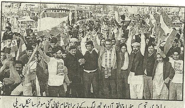Minhaj-ul-Quran  Print Media CoverageJinah