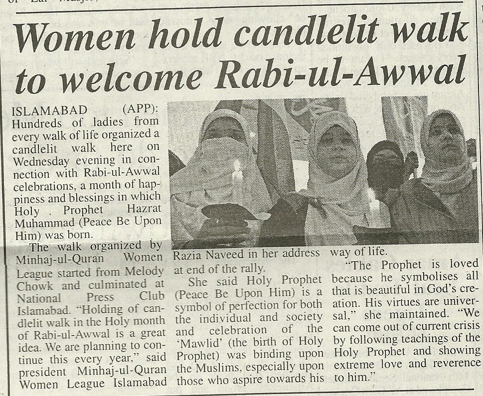 Minhaj-ul-Quran  Print Media CoverageDaily Frontier Post