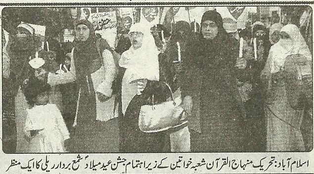 Minhaj-ul-Quran  Print Media CoverageDaily Nawaiwaqt