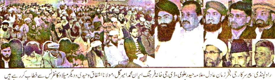 Minhaj-ul-Quran  Print Media CoverageDaily Voice Of Pakistan