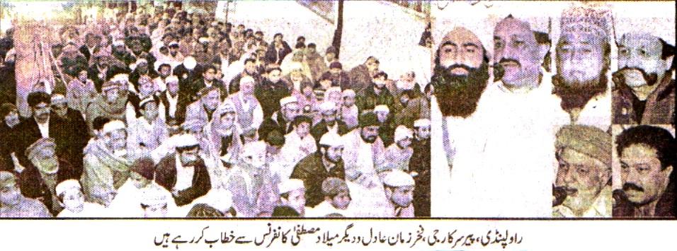 Minhaj-ul-Quran  Print Media CoverageDAILY KINAT