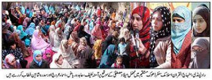 Mustafavi Student Movement Print Media Coverage DAILY AUSAF P-9