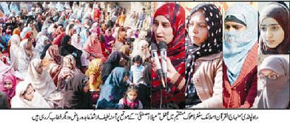 Mustafavi Student Movement Print Media Coverage DAILY JINNAH P-2
