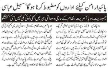 Pakistan Awami Tehreek  Print Media Coverage DAILY SAMA P-2