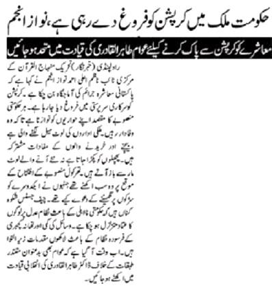 Pakistan Awami Tehreek  Print Media Coverage DAILY JINNAH P-2