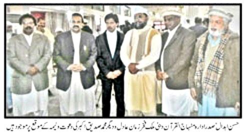 Pakistan Awami Tehreek  Print Media Coverage DAILY PARDES P-3