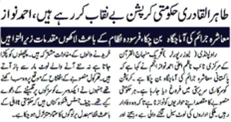Pakistan Awami Tehreek  Print Media Coverage DAILY SAMA 2