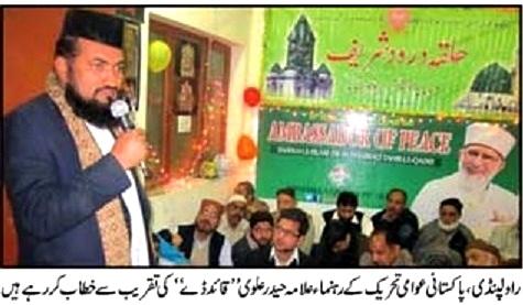 Pakistan Awami Tehreek  Print Media Coverage DAILY ASAS P-2