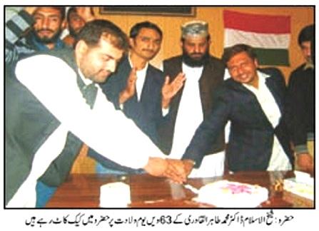 Pakistan Awami Tehreek  Print Media Coverage DAILY JINNAH P-3