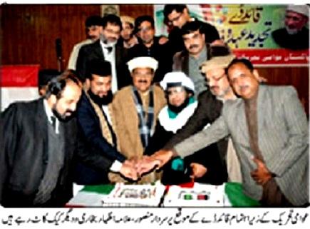 Pakistan Awami Tehreek  Print Media Coverage DAILY AUSAF P-2