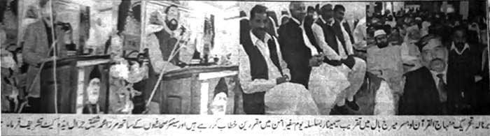 Pakistan Awami Tehreek  Print Media Coverage Weekly Shan e Kotla