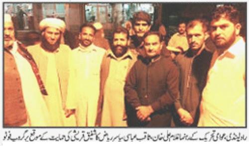 Pakistan Awami Tehreek  Print Media Coverage DAILY AUSAF PAGE-3