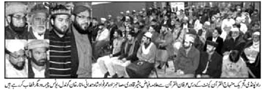 Pakistan Awami Tehreek  Print Media Coverage DAILY AZKAR PAGE-2