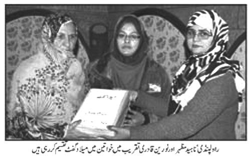 Pakistan Awami Tehreek  Print Media Coverage DAILY JINNAH PAGE-05
